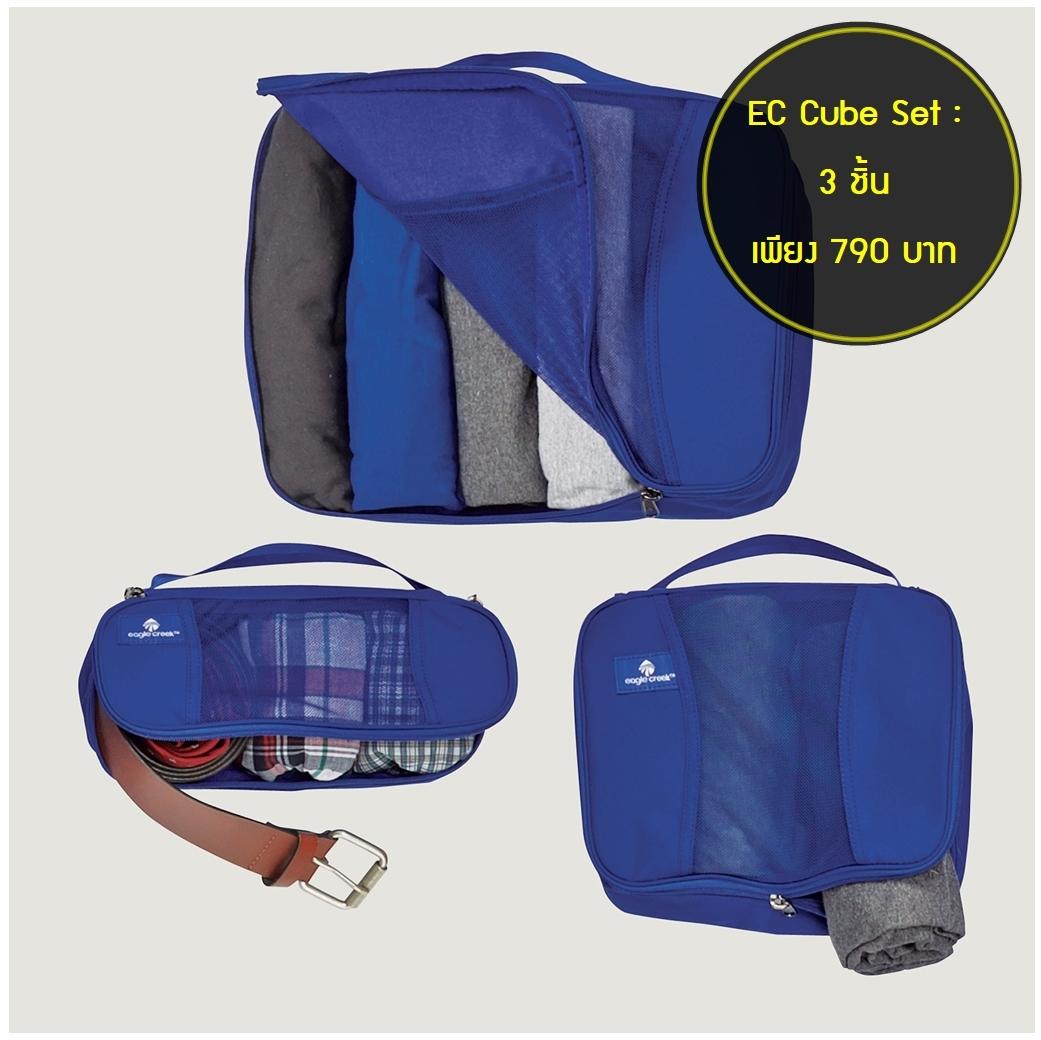 Siambackpack_Eagle creek _ CubeSet_001